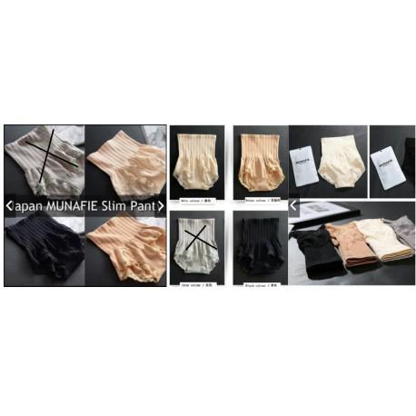 Celana Dalam Munafie idr 28rb per pc