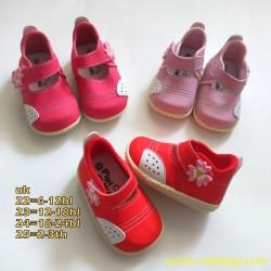 Sepatu Cit Cit Bunga Polos idr 45rb per psg beli 3psg idr 40rb x 3psg