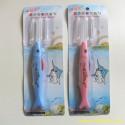 Korek Telinga Model Ikan idr 15rb pe rpc